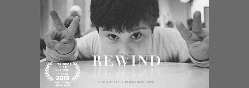 Rewind the film, premiers 2019